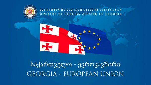 С 28 марта грузины смогут ездить в ЕС без виз