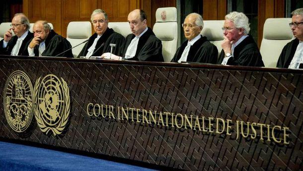 Гаагский Международный суд