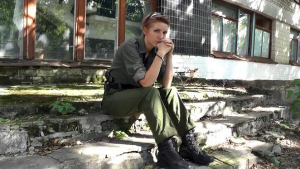 Яна Зинкевич