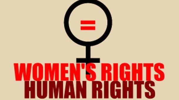Борьба за права женщин продолжается