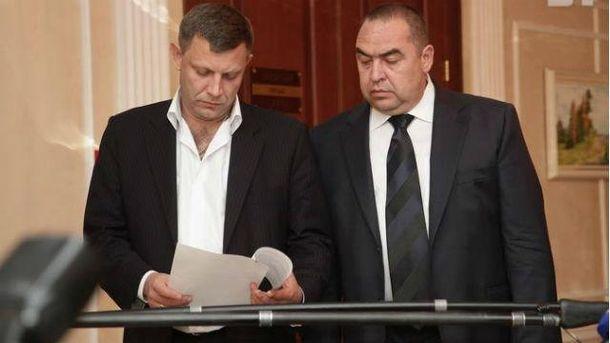 Ватажки терористів Захарченко і Плотницький
