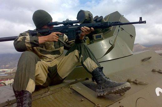 Российского снайпера ликвидировали украинские бойцы на Донбассе