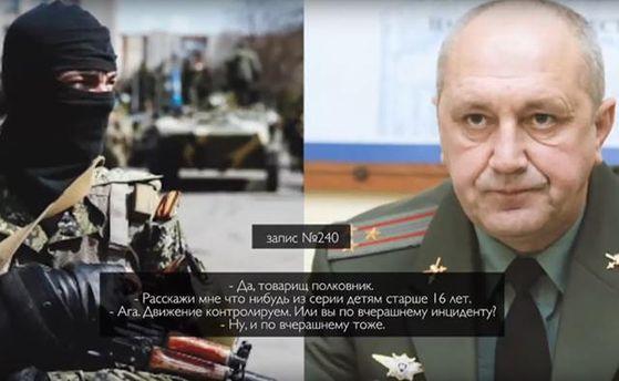 ГПУ перехопила розмови про теракт у Волновасі