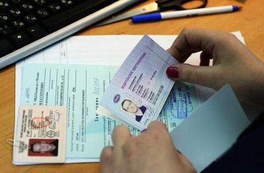 Українські водії у Криму змушені отримувати російські посвідчення