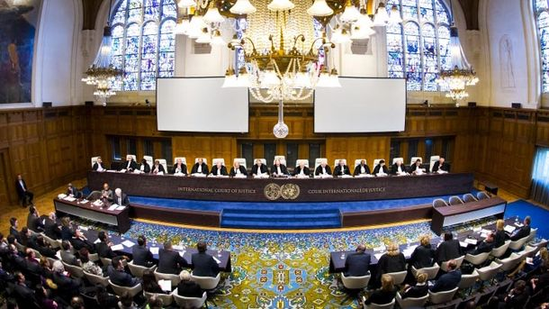 Судове засідання у Гаазі