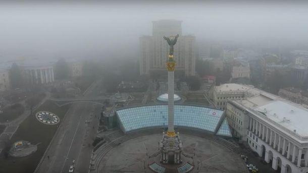 Затуманений Київ