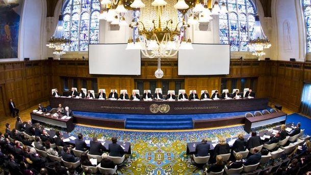 Судебное заседание в Гааге