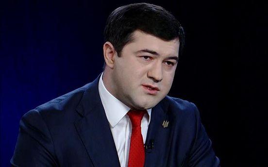 Романа Насірова не можна відпускати під домашній арешт, - активіст