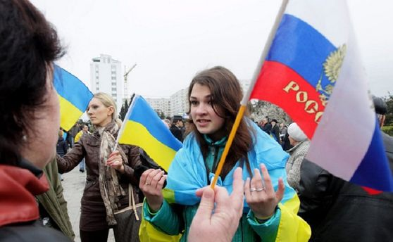 Украина – Россия