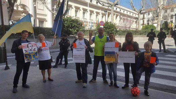 Пикет в Мадриде