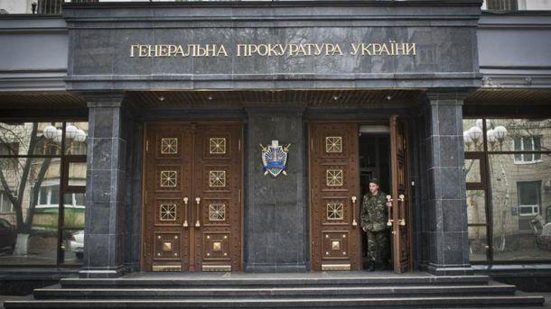 ГПУ вызывает на допрос нардепов