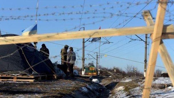 Блокада железных дорог на Донбассе