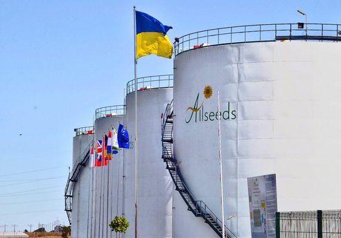 Одесский завод Allseeds