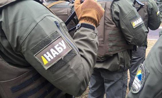 НАБУ обыскивает сразу три управления ГФС