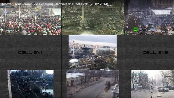 Реконструкция расстрелов на Майдане