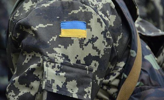 Бойцы АТО получили ранения на Донбассе