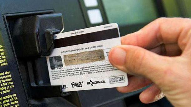 Новая мошенническая схема с кредитками