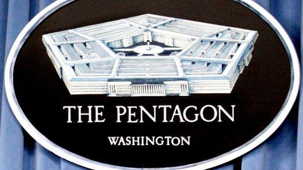 Пентагону заборонено контактувати з