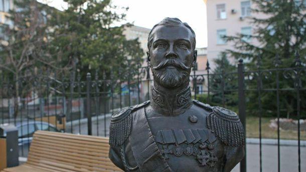 Бюст Миколи ІІ у Криму