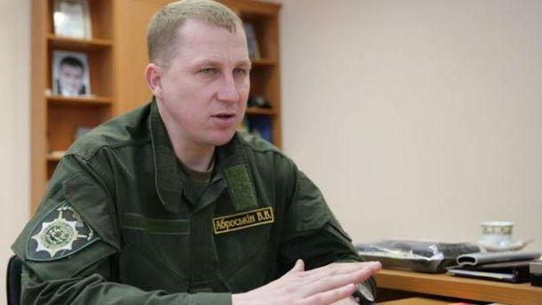 В'ячеслав Аброськін