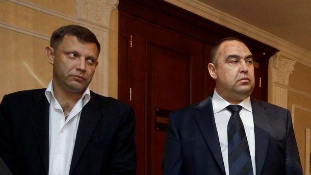 Террористы Захарченко и Плотницкий