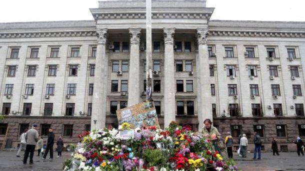 2 мая 2014 года в Одессе погибло почти полсотни человек