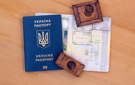 Вже у середині червня українцям не знадобляться європейські візи