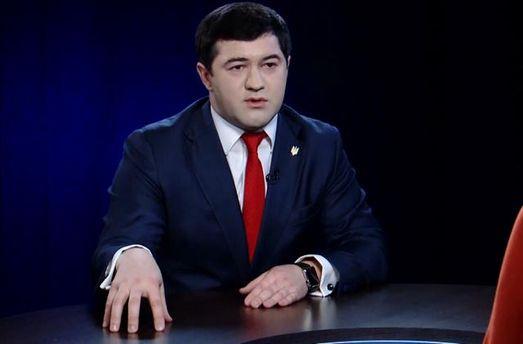За дело Насирова возьмутся необъективные судьи