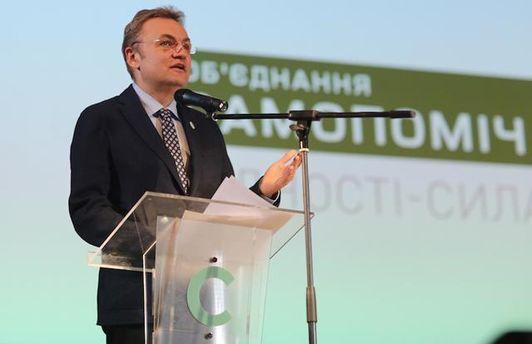 Андрей Садовый хочет организовать эвакуацию жителей Донбасса