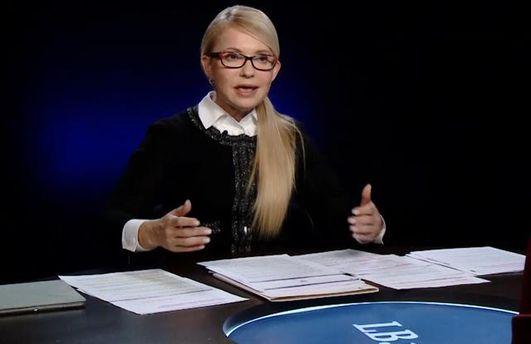 Юлія Тимошенко розповіла про свої розчарування у Вікторові Ющенку