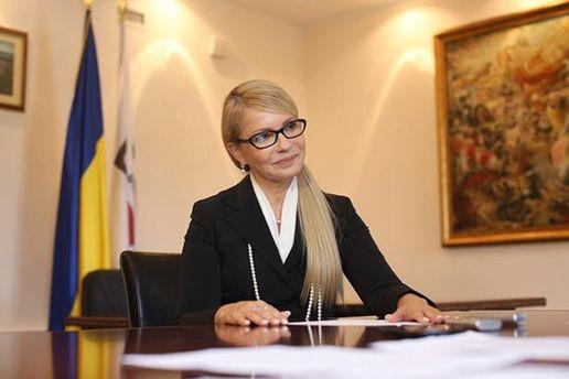 Юлия Тимошенко любит свою косу, но решила сменить прическу