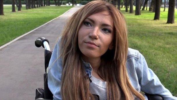 Певица Юлия Самойлова, которая будет представлять Россию на Евровидении-2017