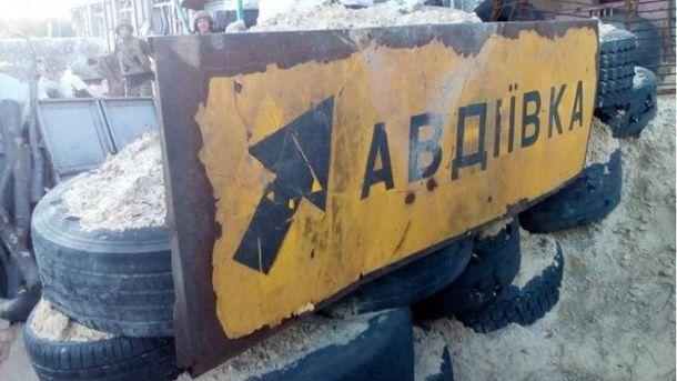 Успішна операція біля Авдіївки