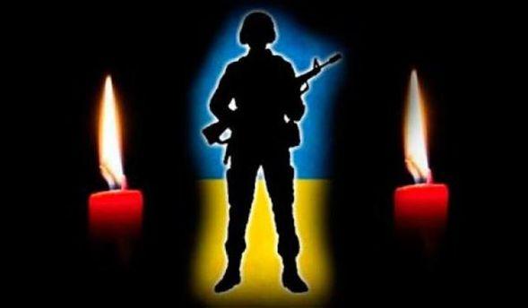 Украина потеряла своего защитника на фронте