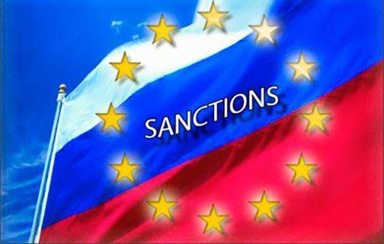 ЄС продовжив свої санкції за загрозу територіальній цілісності України