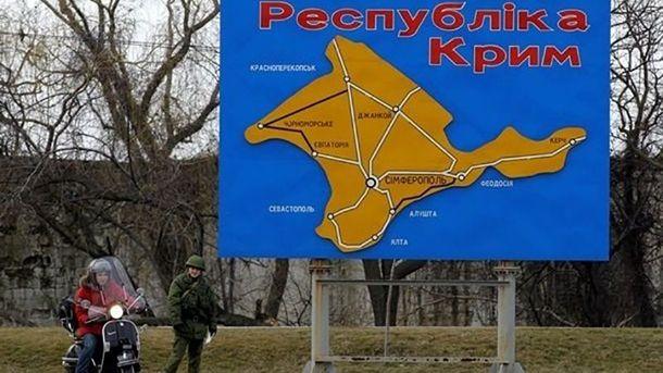 Ольгу Скрипник та Володимира Чекригіна зараз допитують у Армянську