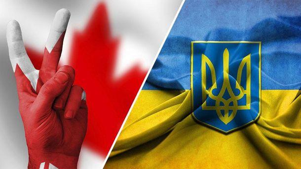 Ратифікація Угоди з Канадою