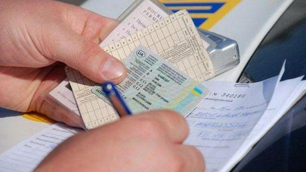 Здача іспитів на водійські права