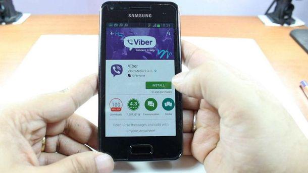 Показатели счетчиков можно передать через Viber