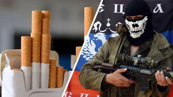 Сигареты из
