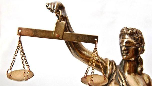 Вибори до Вищої ради правосуддя