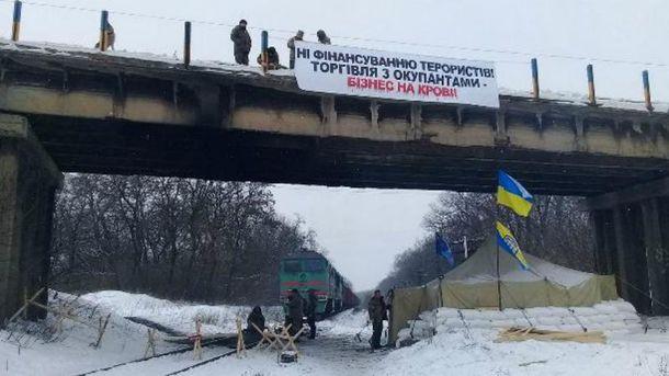Торгова блокада на Донбасі