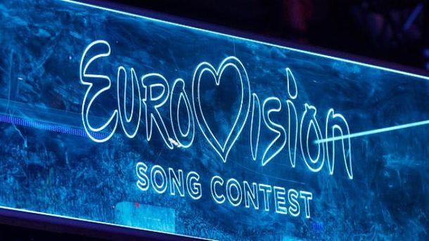 Євробачення-2017 відбудеться в Києві