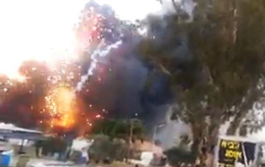 Взрыв в Израиле унес жизни нескольких человек