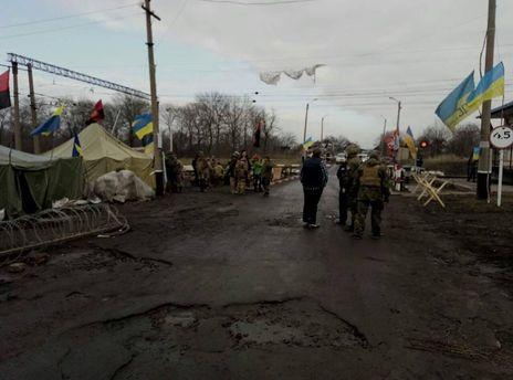 Блокада на Донбассе
