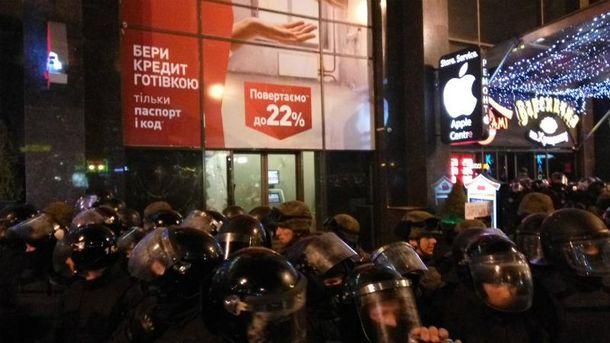 В Киеве разгромили отделение