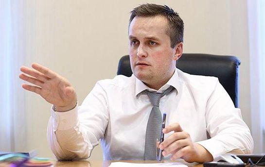 Холодницький відхрещується від вказівок влади щодо Насірова