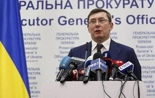 Луценко спростовує обшуки в Марушевської
