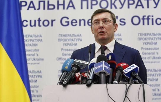 Луценко опровергает обыски у Марушевский