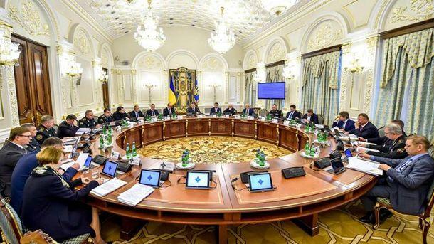 РНБО збирається на засідання